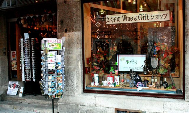 EKUKO's Wine & Gift-Shop