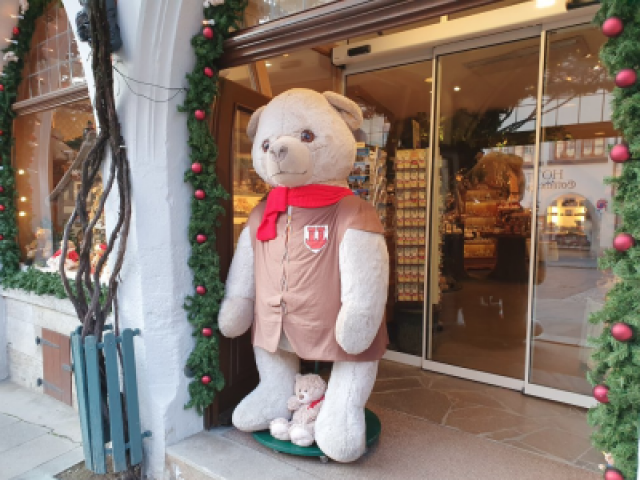 Teddyland Bärenfachgeschäft